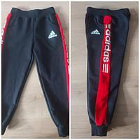 """Спортивні штани дитячі ADIDAS на хлопчика 1-5 років (2цв) """"WHITE"""" купити недорого від прямого постачальника"""