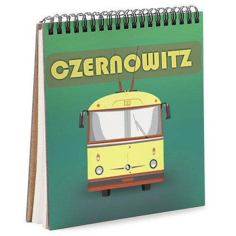 Блокнот Sketchbook (квадрат.), фото 2