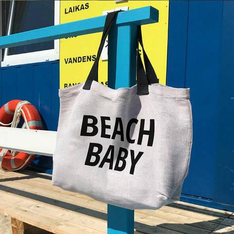Пляжная сумка Beach Baby, фото 2