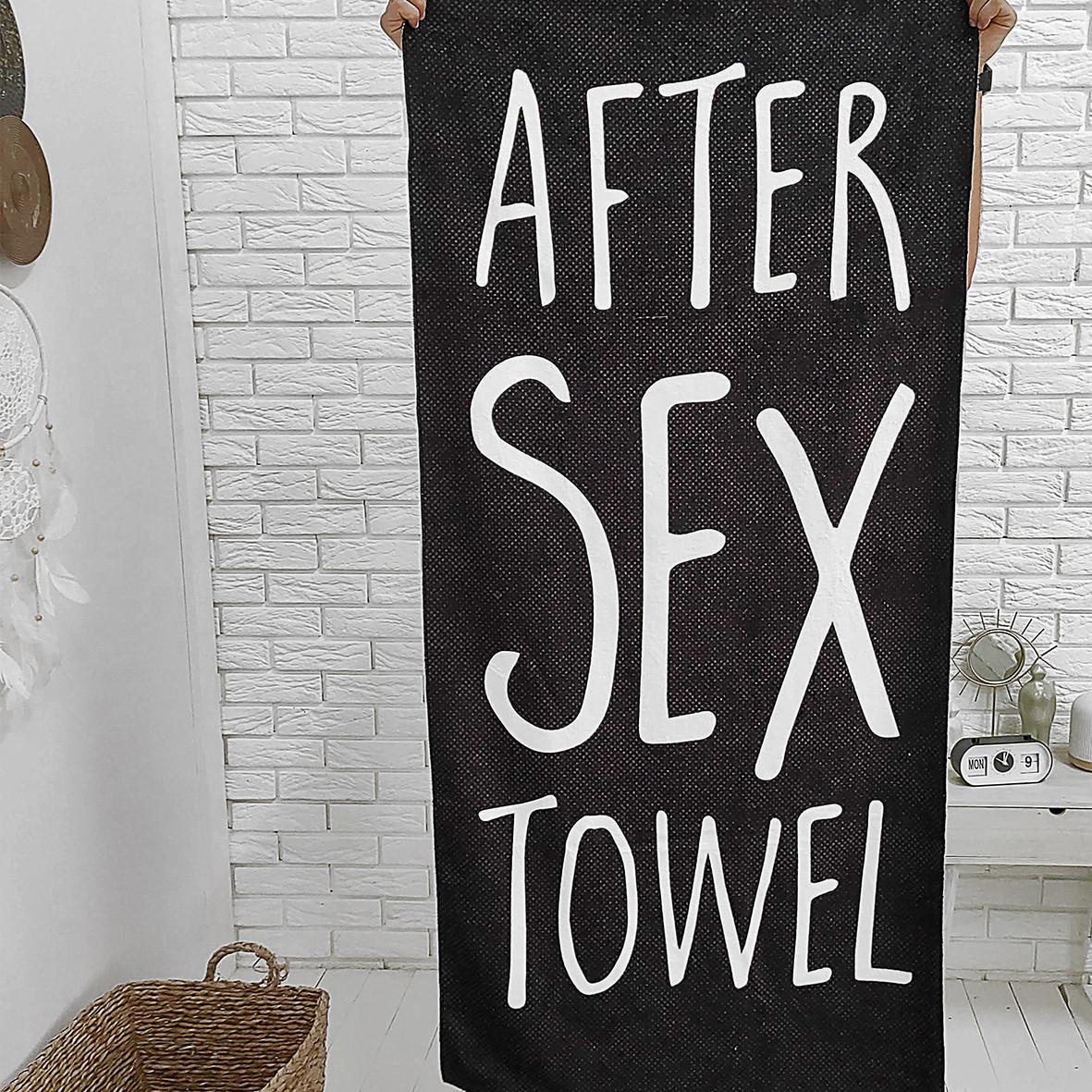 Полотенце большое с принтом After sex towel