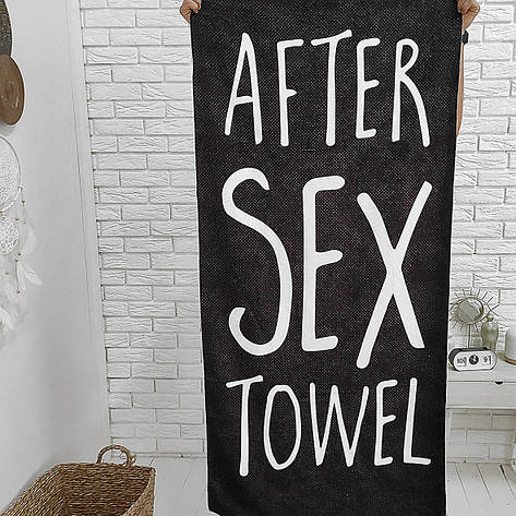 Полотенце большое с принтом After sex towel, фото 2