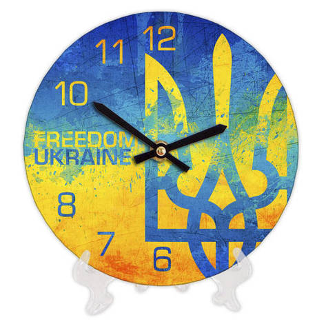 Часы настенные круглые, 18 см Freedom Ukraine Герб, фото 2