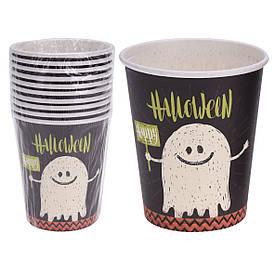 Набор бумажных стаканов Halloween, 10 шт