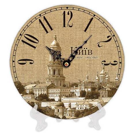 Часы настенные круглые, 18 см, фото 2