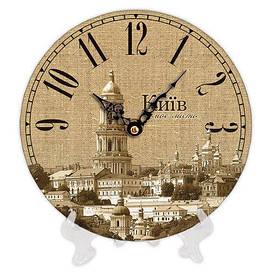 Часы настенные круглые, 18 см