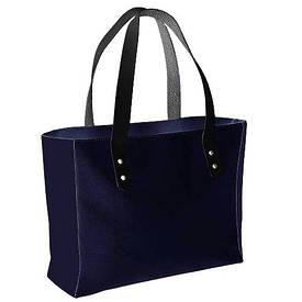 Сумка Phibie, цвет темно-синий