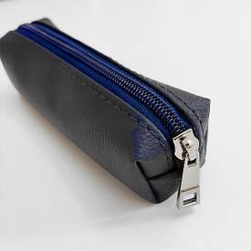 Ключниця кишенькова Big, темно-синя