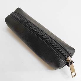Ключниця кишенькова Big, чорний