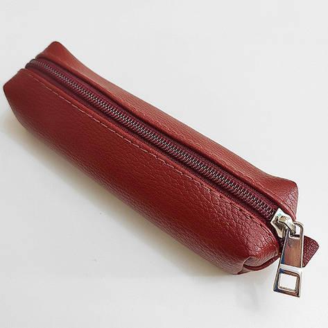 Ключница карманная Big, бордовая, фото 2