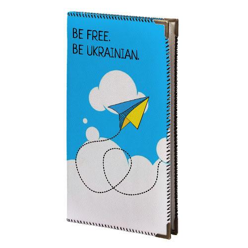 Большая визитница Be free. Be Ukrainian