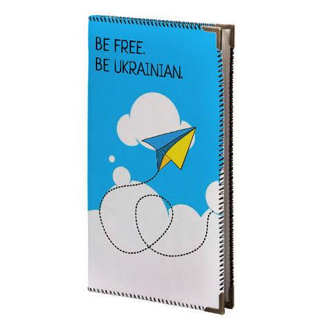 Большая визитница Be free. Be Ukrainian, фото 2