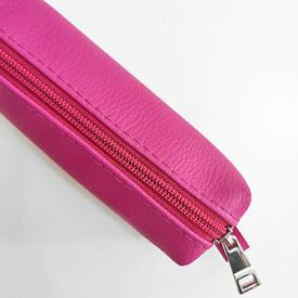 Ключниця кишенькова Big, рожева