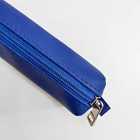 Ключниця кишенькова Big, ультра-синя