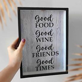 Скарбничка для винних пробок Good food Good wine