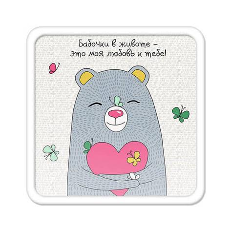 Магніт на холодильник Метелики в животі - це моя любов до тебе!, фото 2