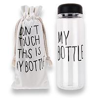 Пляшечка для напоїв + чохол MY BOTTLE Black бутылка с чехлом май ботл
