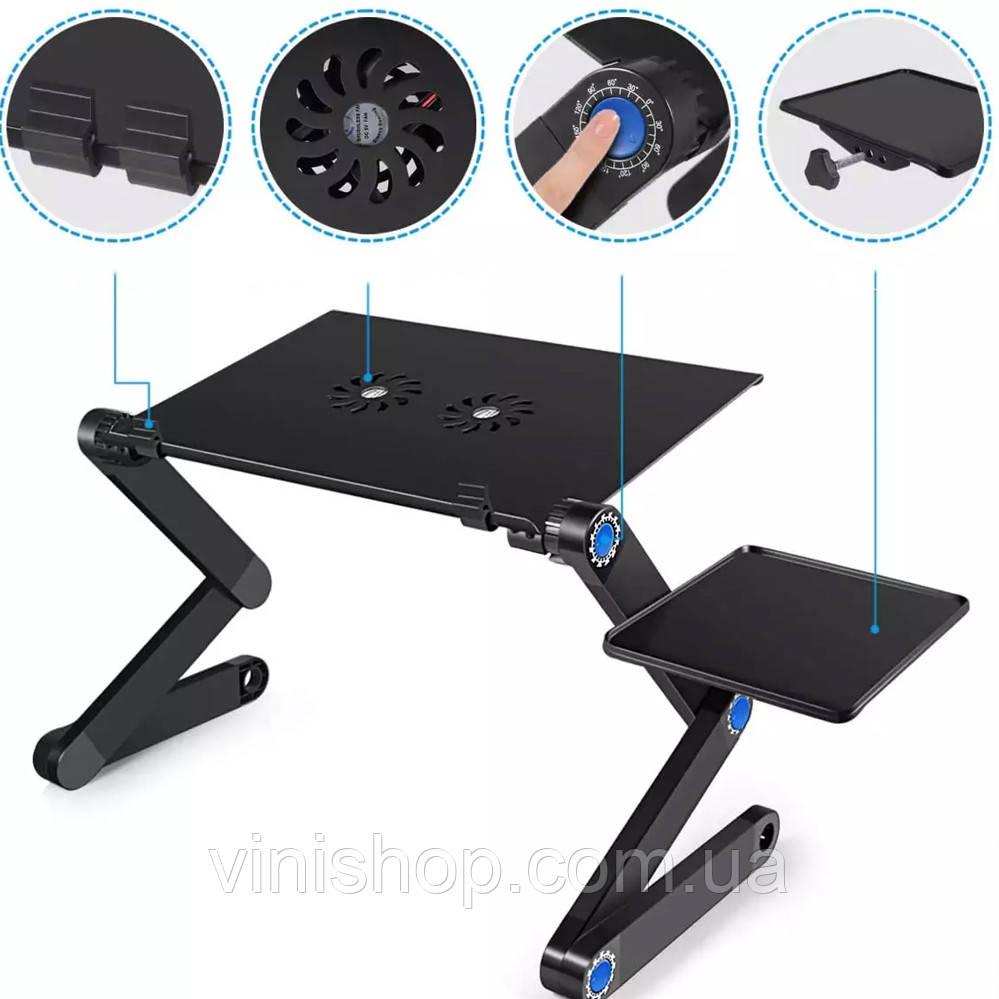 Складаний комп'ютерний столик підставка для ноутбука Laptop Table T8 з охолодженням