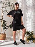 Женское повседневное платье в спортивном стиле двухнить до колен короткий рукав размер: 48-54., фото 3