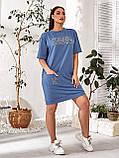 Женское повседневное платье в спортивном стиле двухнить до колен короткий рукав размер: 48-54., фото 5