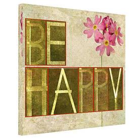 Картина на тканини, 50х50 см Be happy