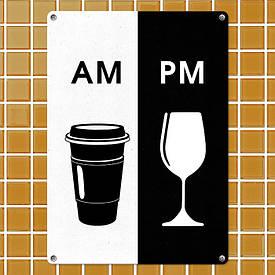 Металева табличка Що пити вранці і ввечері