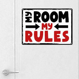 Металева табличка My room my rules