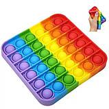 Антистресс сенсорная игрушка Pop It квадрат Силиконовая Поп Ит Push Up Bubble Разноцветная Пупырка, фото 2