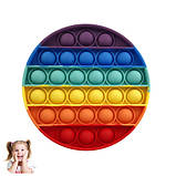Антистрес сенсорна іграшка Pop It коло Силіконова Поп Іт Push Up Bubble Різнобарвна Пупырка, фото 3