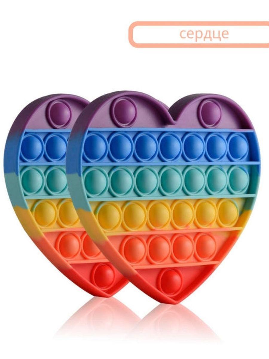 Антистресс сенсорная игрушка Pop It сердце Силиконовая Поп Ит Push Up Bubble Разноцветная Пупырка