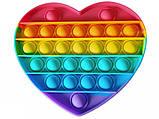 Антистресс сенсорная игрушка Pop It сердце Силиконовая Поп Ит Push Up Bubble Разноцветная Пупырка, фото 4