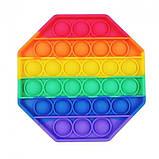 Антистрес сенсорна іграшка Pop It восьмиугольк Силіконова Поп Іт Push Up Bubble Різнобарвна Пупырка, фото 3