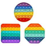 Антистрес сенсорна іграшка Pop It восьмиугольк Силіконова Поп Іт Push Up Bubble Різнобарвна Пупырка, фото 6