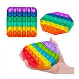 Антистрес сенсорна іграшка Pop It восьмиугольк Силіконова Поп Іт Push Up Bubble Різнобарвна Пупырка, фото 7