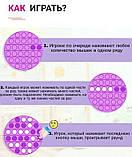 Антистресс сенсорная игрушка Pop It восьмиугольк Силиконовая Поп Ит Push Up Bubble Разноцветная Пупырка, фото 8
