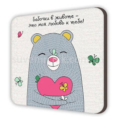 Магнит сувенирный Бабочки в животе - это моя любовь к тебе!, фото 2