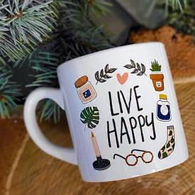 Кружка маленька Live happy