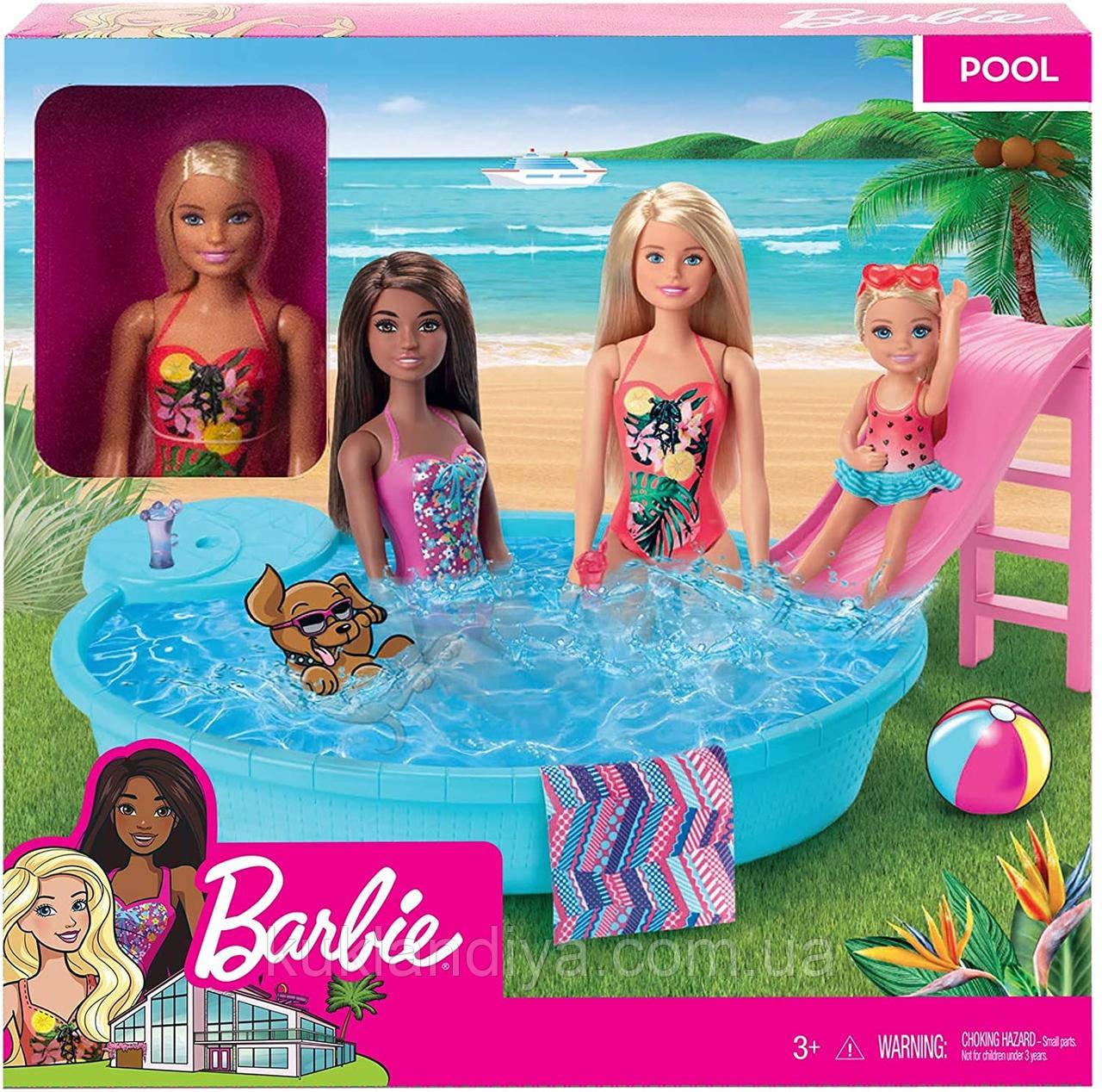 Игровой набор с куклой Barbie Бассейном и горкой