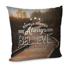 Наволочка для подушки 45х45 см Always believe in yourself