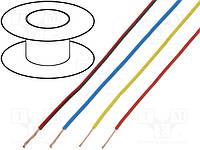Провод монтажный 0,35мм.кв., зеленый, упаковка 5м (LGY0.35/5-GR)