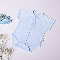 Детское легкое дышащее боди для новорожденного в дырочку 56, 62, 68 см (трансфер)