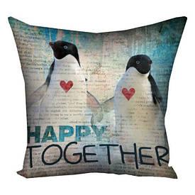 Подушка з принтом 30х30 см Happy together