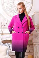 Пальто кашемировое малинового цвета Сэмми, фото 1