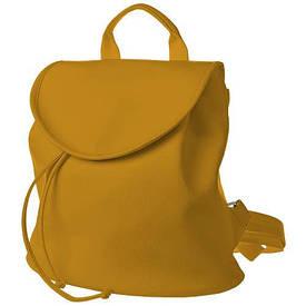Рюкзак жіночий кожзам Mod MINI, колір жовтий