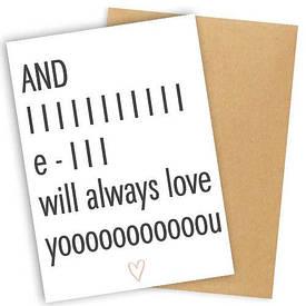 Открытка с конвертом Always love you