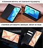"""Чохол книжка з натуральної шкіри преміум колекція для Xiaomi Mi 8 lite """"SIGNATURE"""", фото 6"""