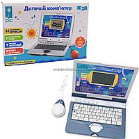 Детский обучающий ноутбук «Країна іграшок», русско-английский (украинский) 26*4*20 см PL-720-00