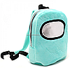 Рюкзак детский для ребенка Копиця Амонг Ас, мятный 25х20х10 см (00200-92)