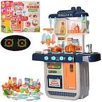 Кухня маленькой хозяйки от Limo Toy. WD-R33