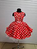 """Пышное нарядное платье в ретро стиле """"Стиляги"""" Минни-Маус, фото 2"""