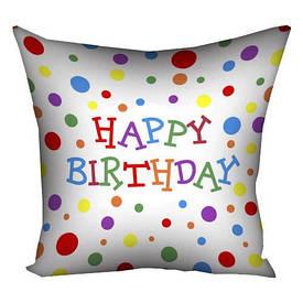 Наволочка для подушки 30х30 см Happy birthday